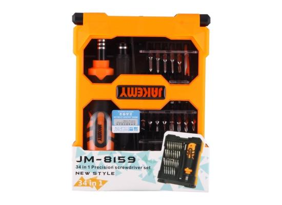 JM-8159 B  Tools Set Multitool Screwdriver