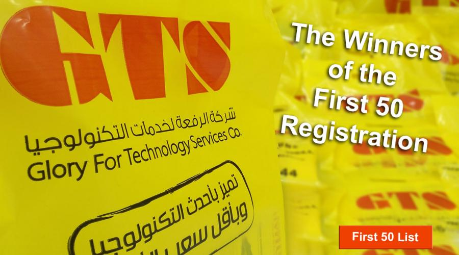 The winners of the 50 First Registration