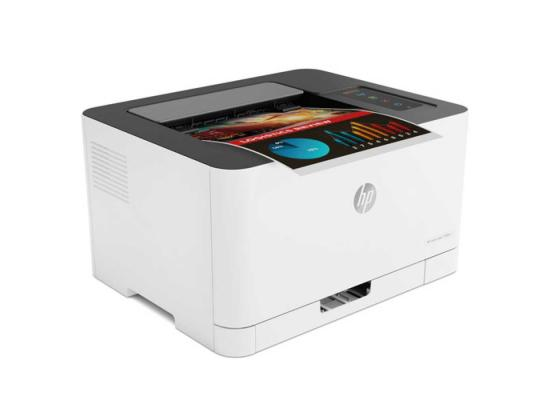 Printer HP Color Laser 150a