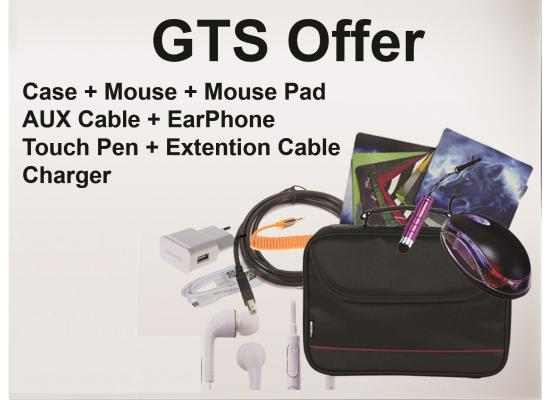 15.6 inch Carry Case Offer
