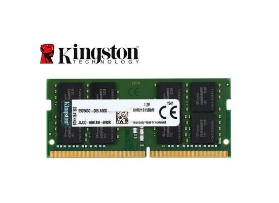 Kingston ValueRAM 8GB DDR4-2666 for Laptop