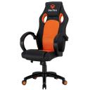 Meetion Office Gaming E-Sport Chair CHR05