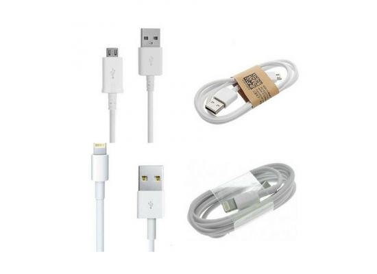 1M USB Data Cable Sync For Apple iPhone Android x3