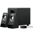 Staples Logitech Multimedia 2.1 Speaker System  Z213