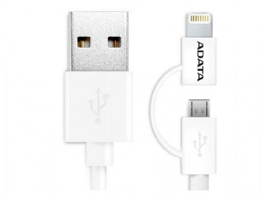 Cable Adata Usb, Charger Multi  2.4A 1M