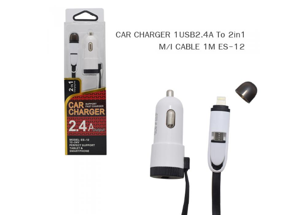 Car Adapter Charger Multi  2.4A