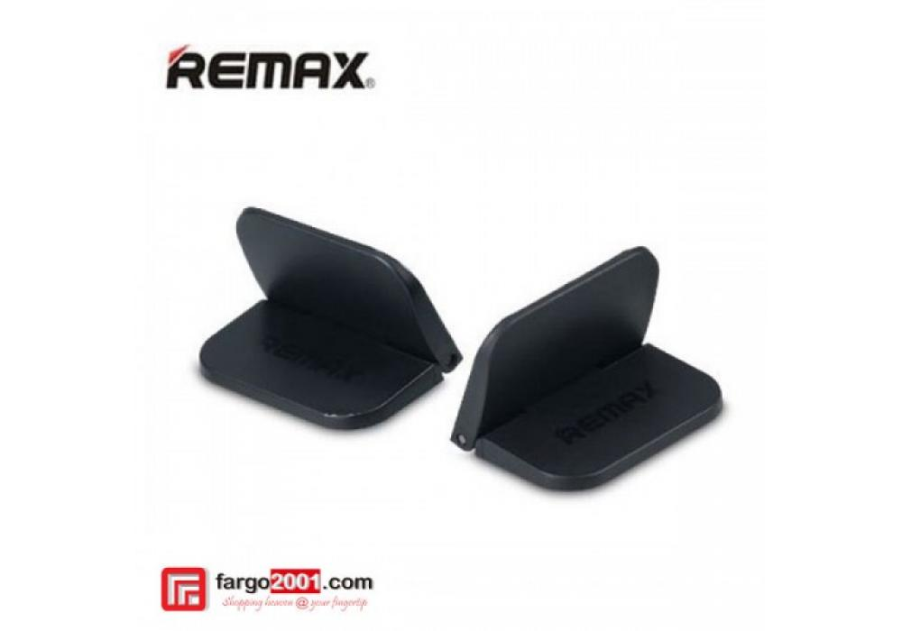 Laptop Cooling Stand Remax