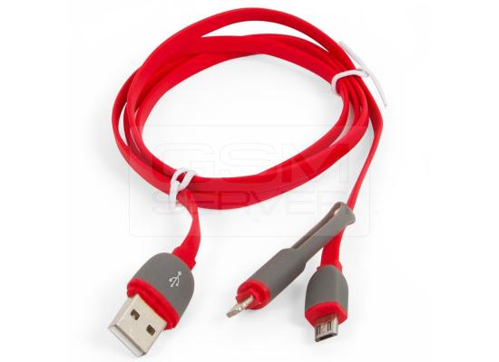 Cable Bilitong Usb, Multi Charger 1M