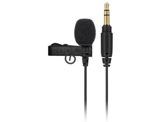 Lavalier microphone Mini