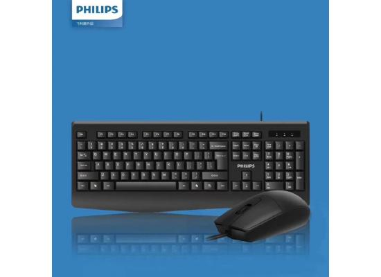 PHILIPS C284 keyboard & mouse Gaming  Wird