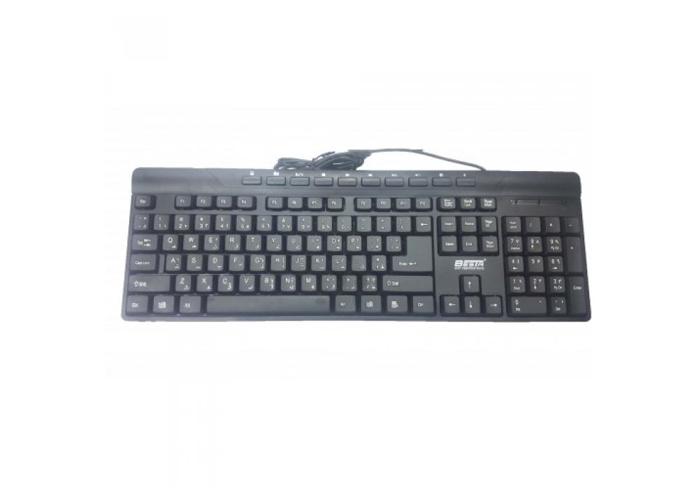 Keyboard Wired Black USB Multimedia K12