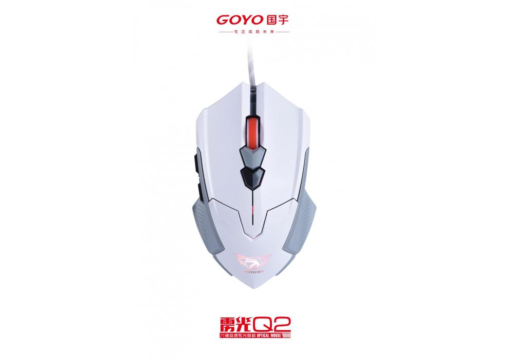 GOYO Gaming Mouse White
