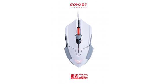 GOYO Gaming Mouse White