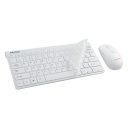 Meetion Wireless Keyboard and Mouse Combo  2.4G MINI4000