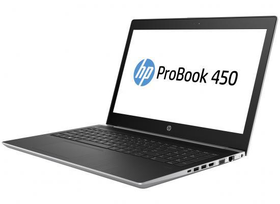 HP ProBook 450 G5 -Core i7
