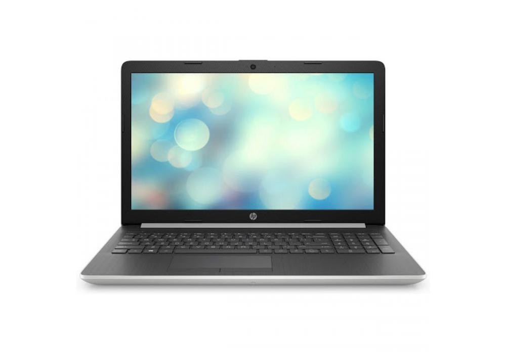 HP Notebook - 15-da2227ne-Core i7  16GB-250GB SSD 10th Generation