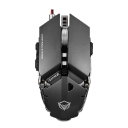 Meetion Metallic Programmable Gaming Mouse Wired M985 Gray