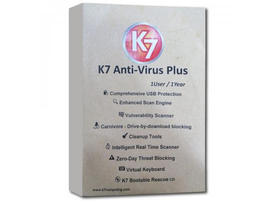 K7 Anti-Virus Plus 2017