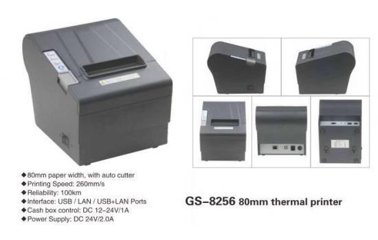 Gsan GS-8256 Receipt Printer