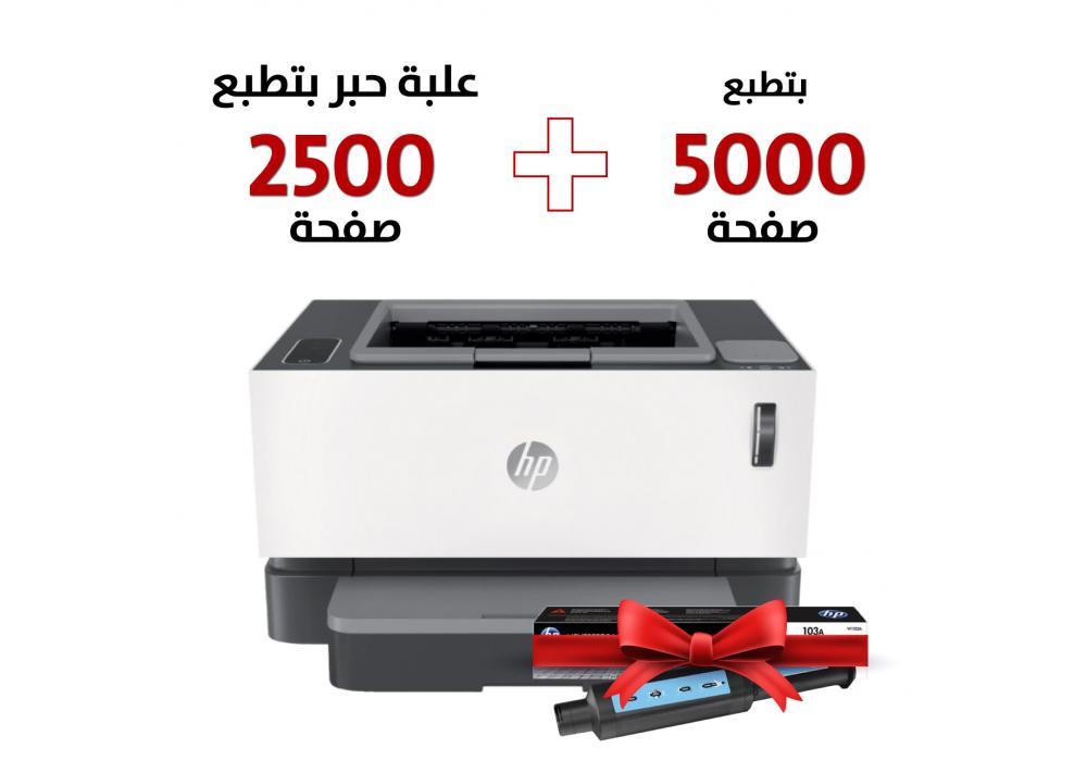 Printer HP Black LaserJet Pro Neverstop 1000a