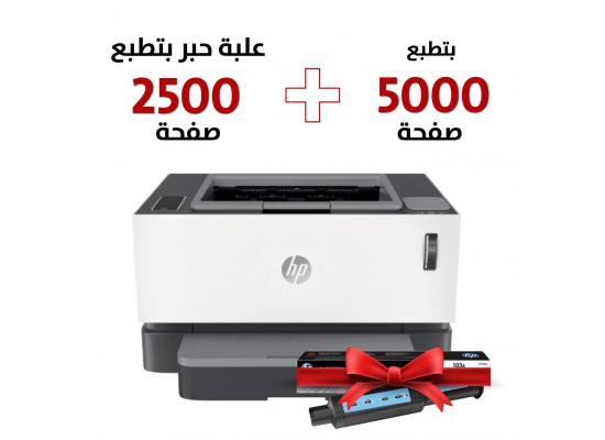 Printer HP Black LaserJet Pro Neverstop 1000a