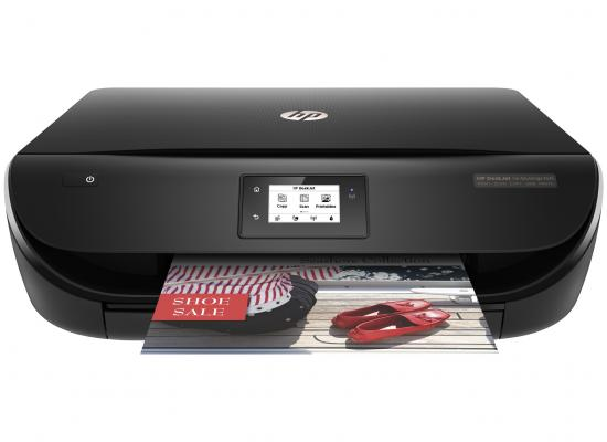 HP Color DeskJet 4535 All-in-One Printer