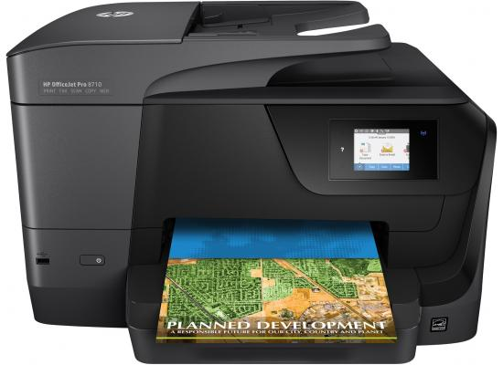 HP Color OfficeJet Pro 8710 All-in-One