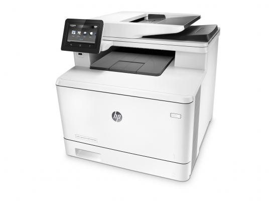 Printer HP Color LaserJet Pro MFP M477fdn