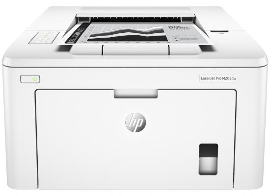 HP Black LaserJet Pro M203dw