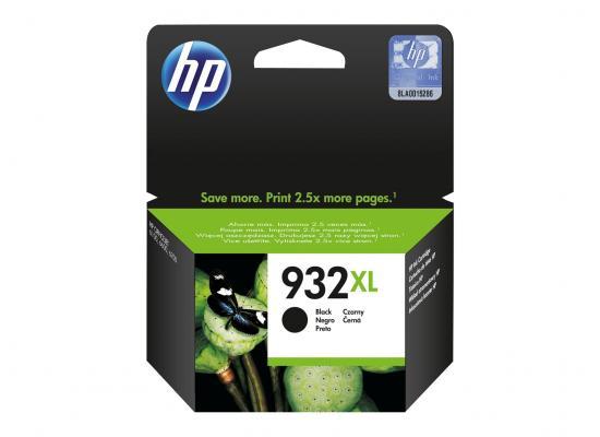 HP Ink Cartridge 932XL Black