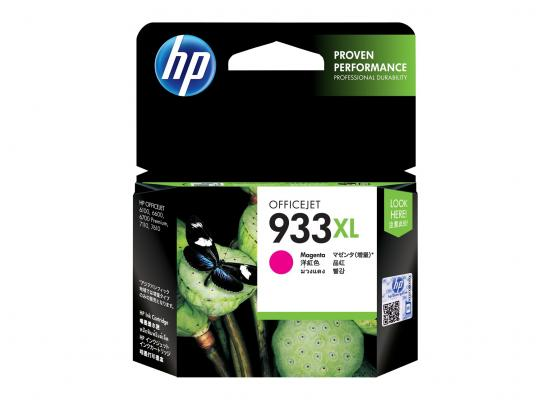 HP Ink Cartridge 933XL Color