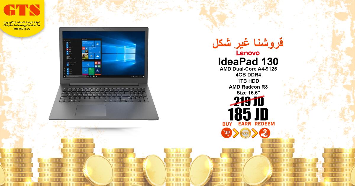 Lenovo Laptop IdeaPad 130 AMD A4-9125