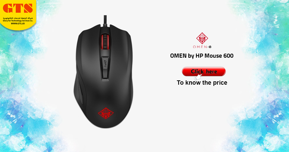 OMEN by HP Mouse 600 | GTS - Amman Jordan | GTS - Amman Jordan