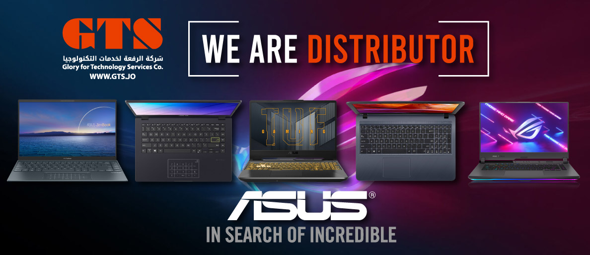 Asus-Banners-2-6-2021